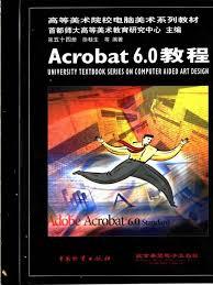 tf1 si鑒e social acrobat 6 0教程 pdf
