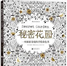Aliexpress Buy Booculchaha Secret Gardenjardim Secreto Book Coloring Books For Adults Chinese Original With 96 Pages From Reliable