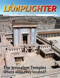 Threshing Floor Definition In Spanish by The Jewish Temples Jews Lamb And Lion Ministries