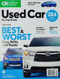 100 Used Truck Value Guide Car Buying Consumer Reports 9780890438800 Amazoncom