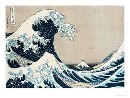Fantastic Japanese Art