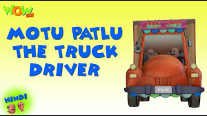 Motu Patlu The Truck Driver - Motu Patlu Hindi - ENGLISH, SPANISH ... Formula One Drivers From Spain Wikipedia Truck Driving Traing Situated San Antonio Tx Standard Truck Crazy Driver Drifts Tank Trailer Achieves Extreme Angles Texas Triangle Studios Trucking Driver Located Manual Scania R730 V8 Spanish Spain Italia Italian Dutch Netherland How To Pronounce Camionero In Spanish Youtube Cdl Traing Is A School With Experience Euro Simulator 2 Paint Jobs Pack On Steam