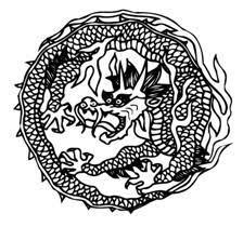 Chinese Dragon Coloring Pages Mandala