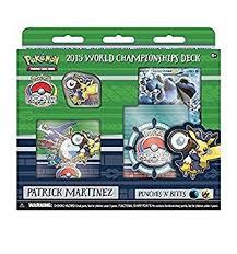 amazon com 2015 pokemon world chionships deck patrick