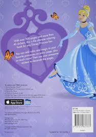 Disney Princess Jumbo Coloring Parragon Books Ltd 9781474837637 Amazon