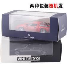 Super Cars Or Shopping Karts Biser3a