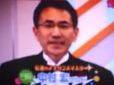 中村宏 (アナウンサー)