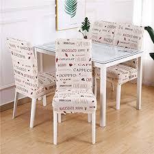 chickwin stretch stuhlhussen stuhlbezüge 1 4 6 10er set elastische stühle husse schutzhülle abdeckungen pflegeleicht und langlebig für hochzeit hotel