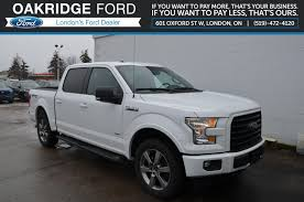 Oakridge Ford | Bargain Inventory Listing