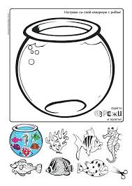 For Kids Activities Printable Summer Crafts Ocean A Craft Beer Market Ottawa Passport To Do At Home