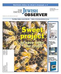 Local Pumpkin Patches Dayton Ohio by The Dayton Jewish Observer October 2016 By The Dayton Jewish