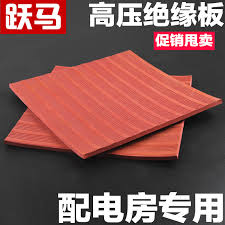 Insulating Carpet by China Insulation Power Cables China Insulation Power Cables