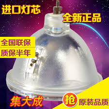 buy toshiba tdp s20 tdp s25 tdp s30 tdp s35c tdp t45 tdp t45c bulb