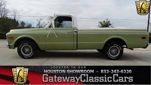 1969 GMC 1500 For Sale #2071926 - Hemmings Motor News