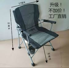 Cheap Purchase China Agnet [Daily Specials] Outdoor Folding Chair ... Beach Louing Stock Photo Image Of Chair Sandy Stress 56285448 Fishing From A Lounge Chair Youtube Matrix Deluxe Accessory Vulcanlirik Camping Fniture Sports Outdoors Yac Outdoor Wood Folding Leisure Beech Self Portable Folding Horse Shop Handmade Oversized Reclaimed Boat Marlin With Quote Fish On Wooden Etsy Garden Loungers Silla Metal Foldable Ultimate Adjustable Recliner Usa