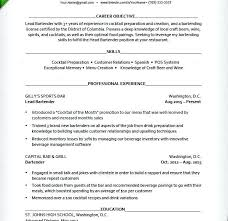 Bar Resume Examples Download Bartender Objective