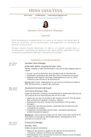 Assistant Store Manager Resume Samples VisualCV Cover Letter Ideas