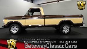 100 1978 Ford Truck For Sale F250 Pickup Louisville Showroom Stock 1119