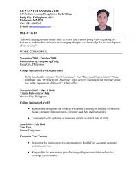 Sample Resume Of Teacher Applicant Ukransoochi Regarding For