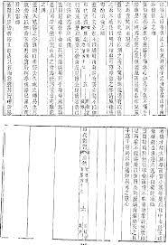lumi鑽e bureau lumi鑽e cuisine 100 images lumi鑽e bureau 100 images 长江口南
