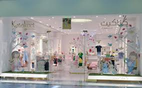 100 Interior Design Kids Garments Showroom Display Furniture Boutique Store