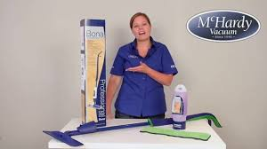 Bona Hardwood Floor Spray Mop Kit by Bona Hardwood Floor Spray Mop Youtube