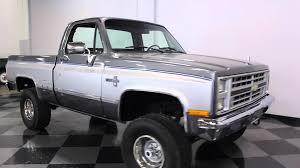100 1987 Chevy Truck 1575 DFW K 10 Silverado YouTube