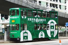 Hong Kong Tramways - Wikipedia Dependable Removals Company Uk Spain Europe Intertional Only In The Republic Of Amherst Tour De Jones Library That Is Everything Is Bigger Texas Cluding Birdhunting Trucks San Why Chicagos Oncepromising Food Truck Scene Stalled Out Food Bbq And Foot Massage Roblox Youtube See What Fits Parkworth Storage Moving Co Jonesmoving Twitter Robert L Hines Wikipedia 21dfv By Rtbrbt Issuu Harmonizator Trio Presents Big Ass Truck Rental