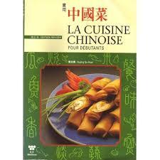 la cuisine pour les d饕utants cuisine chinoise pour débutants de huang su huei format beau livre
