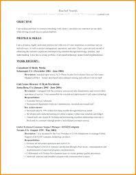 Samples Of Resume Objectives For Administrative Assistants Resumes Objective Example Examples Retail Sample Exa