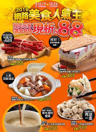 cuisine am駭ag馥 contemporaine cuisine 駲uip馥 noir 100 images mod鑞es de cuisines 駲uip馥s