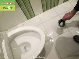 208 e taipei business hotel e bathroom e tile floor e anti e