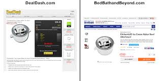 Trash Cans Bed Bath Beyond by Dealdash Buy It Now Feature Truth In Advertising