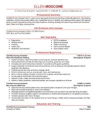 14 Resume Certification Section