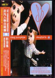 Smashing Pumpkins Rarities And B Sides Wiki by Vieuphoria Spfreaks