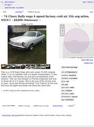 For $6,400, Could You Rally Around This 1974 Chevy Vega? Hot Rods Over Priced Cars Page 3 The Hamb Craigslist Houston Tx Cars And Trucks For Sale By Owner Yakima Iowa New And Used Buses Midwest Transit Equipment Granger Motors Des Moines Best Car Dealership Youtube How Not To Buy A Car On Hagerty Articles Lifted In Truck Resource Dorable C Sketch Classic Ideas Boiqinfo Awesome York Frieze 2014 Harley Davidson Street Glide Motorcycles For Sale
