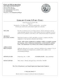 Library Resume Sample Clerk Human Voiced Example Best Of New Clerical