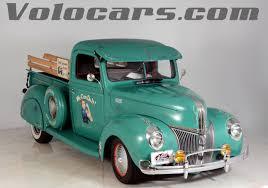 1941 Ford 1/2 Ton | Volo Auto Museum
