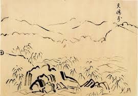 FileKuniyoshi Utagawa Mountain