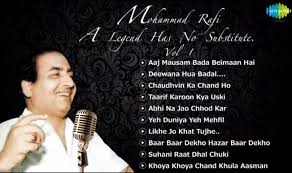 Mohammed Rafi birthday special Top 10 songs jukebox of India s