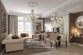 Art Deco Apartment Dining Room Design