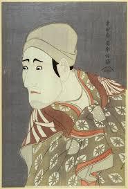 Toshusai Sharaku Actor Morita Kanya VII Plate 28 From The Portfolio Vol