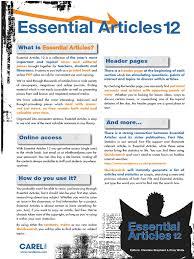 Essential Articles 12