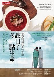 馗lairage led cuisine 馗lairage ilot cuisine 100 images d馗o bureau 100 images id馥d