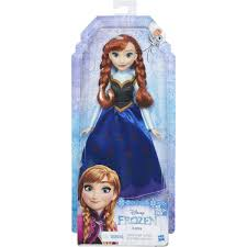 Belle Classic Doll With Chip Figure 11 12 ShopDisney