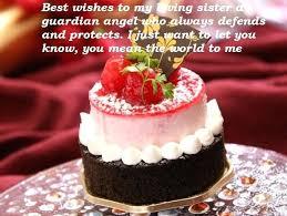 birthday cake wishes pictures cute birthday cake wishes for sister happy birthday wishes cake images birthday cake wishes