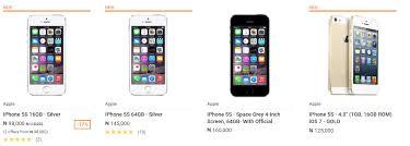 Apple iPhone Price in Nigeria Best Prices in Nigeria 2018
