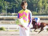 伊藤千尋 (競馬)