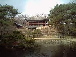 104 South Korean Architecture Of Korea Wikipedia