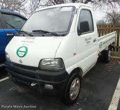 100 Electric Truck For Sale 2006 Tiger Mini Truck Item DB7270 SOLD March 20 G